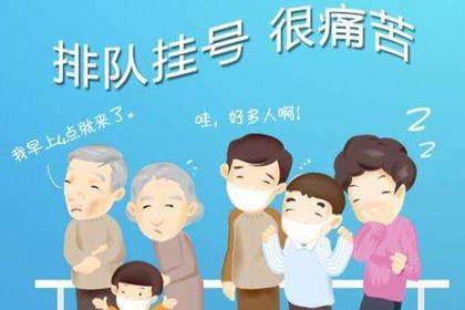 北京肿瘤医院代挂号服务,拥有良好信誉