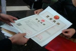贵阳公司注册高效办理,全程一站式为您服务