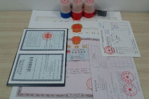 贵州公司注册代办,全程办理,手续齐全