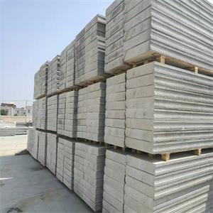 潮州水泥陶粒板供应,价格好质量更好