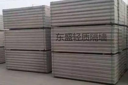 潮州轻质节能陶粒隔墙板,防潮防水,隔热保温
