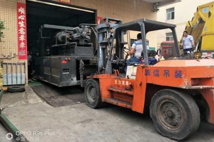 深圳冲床安装运输,拥有良好的口碑