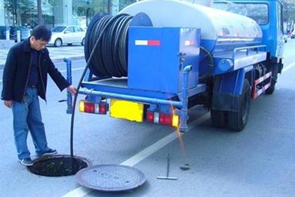 高压清洗疏通管道,专业设备,专业技术,值得信赖
