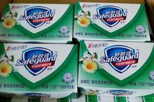 广州香皂厂家批发 品质保证 全网最低价