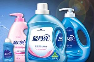 蓝月亮洗衣液生产厂家批发 全国供应
