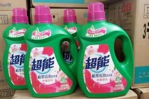 商超洗涤用品采购批发 超能洗衣液厂家直销
