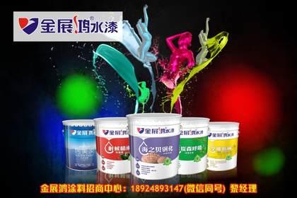 佛山涂料厂家佛山油漆价格广东乳胶漆品牌十大装修漆