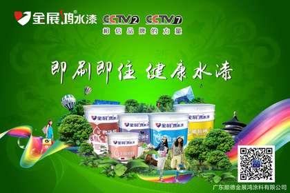 低价外墙漆专业外墙涂料广东油漆厂家建筑工程墙漆