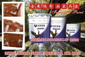 专业家具漆广东涂料厂实木家具漆涂料PU聚氨酯漆报价
