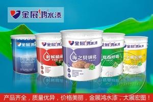 外贸涂料品牌广东油漆厂家著名乳胶漆十大品牌建筑墙漆