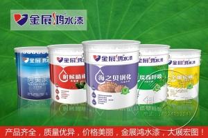 著名水性涂料品牌广东水漆厂家价格十大知名涂料