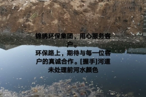 生产技术先进,北京污水污泥处理