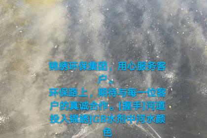 北京锦绣环保,拥有国家级检测报告
