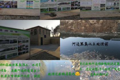 北京锦绣科技河道治理对比