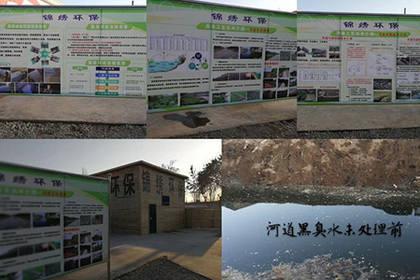 河北污水处理,提供热情周到的服务