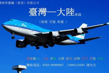 进口台湾涉及3C认证产品报关代理