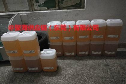 东莞报关公司代理印度染料助剂进口清关