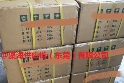 东莞报关公司成功代理台湾精密滑台气缸空运进口清关