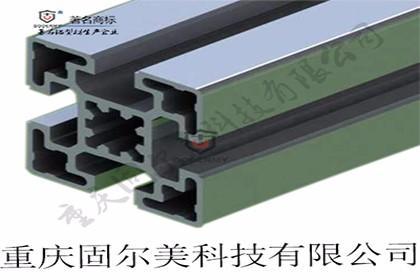 重庆流水线加强欧标铝材4545