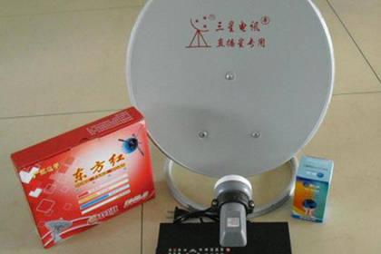 哈尔滨酒店卫星电视系统,给您最放心到位的服务品质