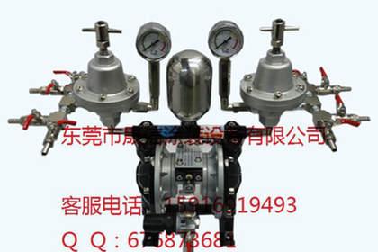 供应4分稳压泵浦,气动隔膜泵