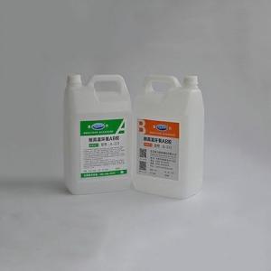深圳耐高温胶供应,厂家直销,放心品质