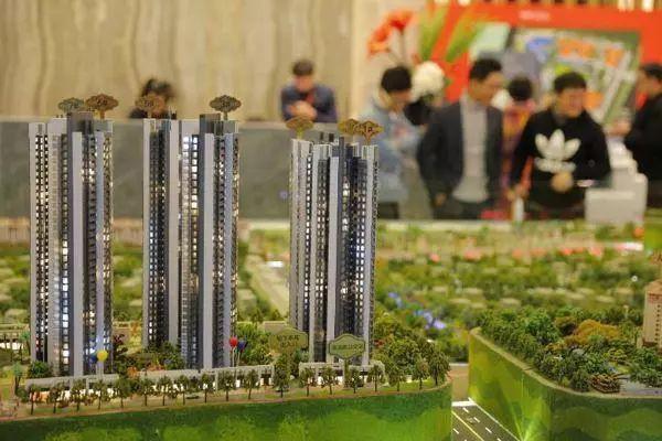 房企们坐不住了!公寓商铺6折甩卖 北京特价房最高优惠450万