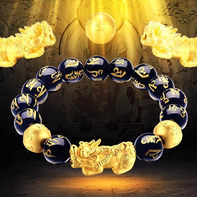 今年特流行戴这样的黄金手链,养眼好看还保值图片