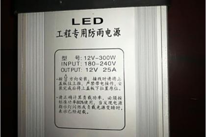 临沂LED户外工程