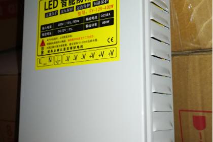 临沂LED单色全彩显示屏制作
