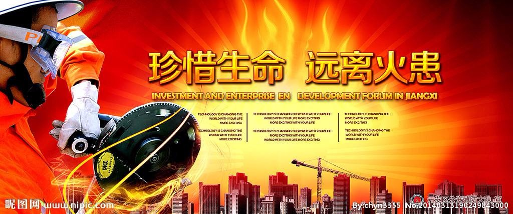 深圳宝安消防工程设计