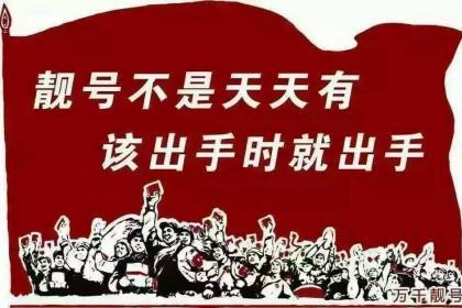 广州网络电话包月办理