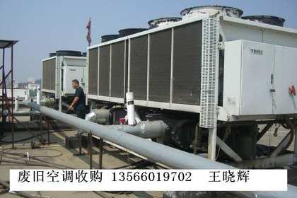 宁波废旧数控设备回收,宁波二手数控车床市场