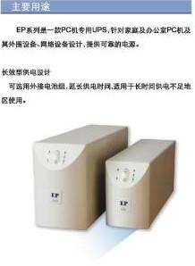 深圳稳压电源专卖