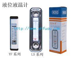 上海台湾福欧液压泵销售