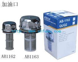 上海液压阀供应