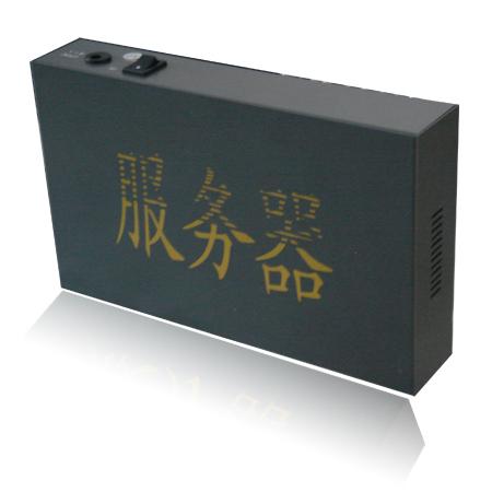 郑州中控门禁系统供应