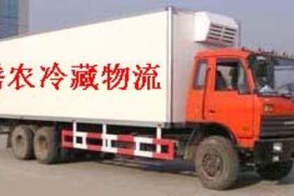 上海冷藏运输