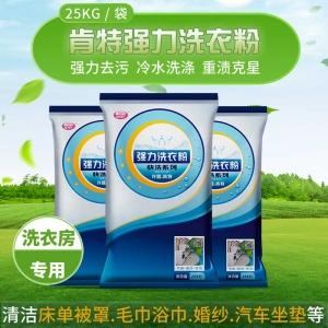 许昌客房清洁系列产品