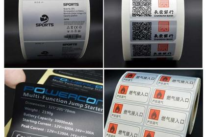 东莞商标贴纸印刷