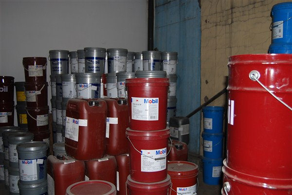 北京美孚液压油