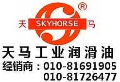 北京美孚齿轮油供应