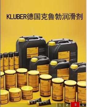 北京美孚润滑油销售