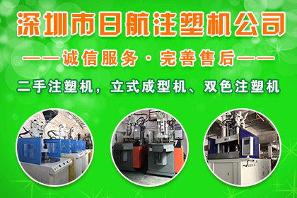 UV打印机供应