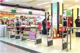 北京图书防盗仪 www.bjjswd.com