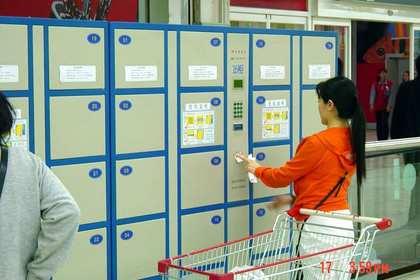 供应超市电子存包柜-公共场所电子存包柜