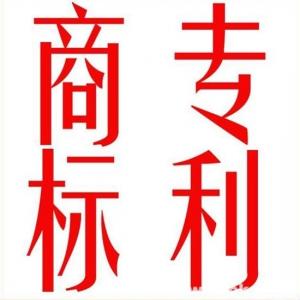 上海商标代理注册