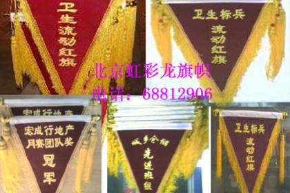 北京礼堂旗帜