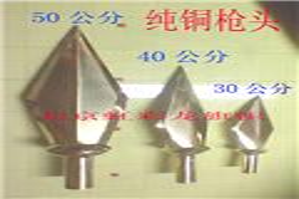 北京旗帜制作
