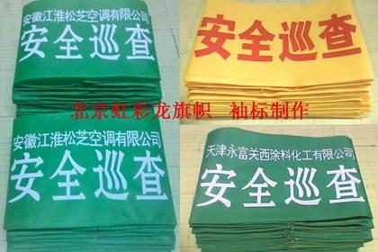 北京室内旗杆